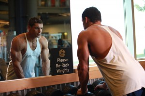 get big muscles by looking in the mirror 300x199 Cytat na dzis 3.